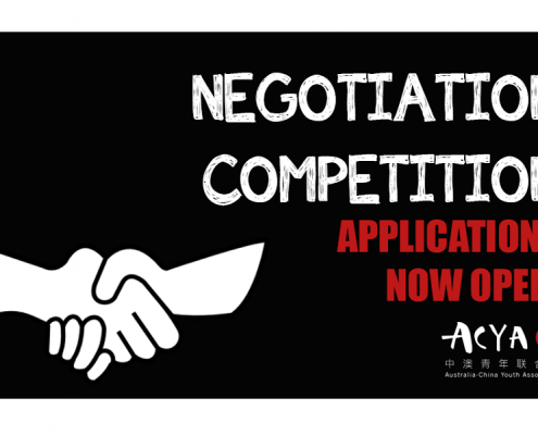NotedCareers Sponsorship: ACYA Monash Careers Negotiation Competition 2018